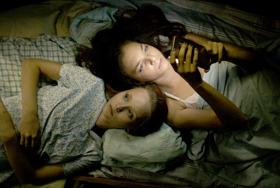 Sister, film bulgare de Svetla Tsotsorkova